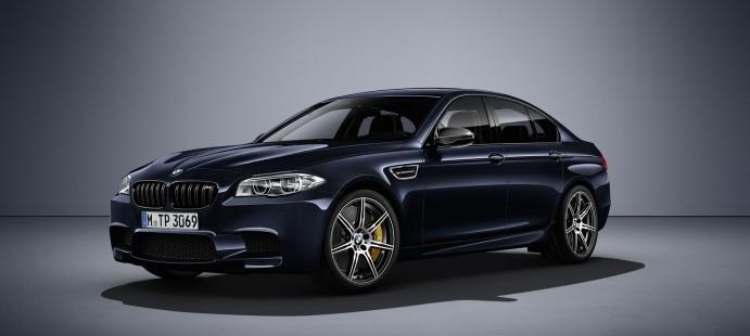 BMW GROUP надає спеціальну версію BMW M5 COMPETITION EDITION. Досконалий спортивний СЕДАН бізнес-класу BMW п'ятого покоління.