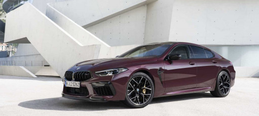 BMW M8 GRAN COUPE И BMW M8 COMPETITION GRAN COUPE