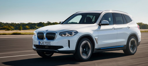 Перший у світі BMW iX3