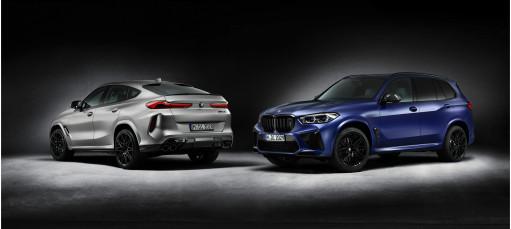 Нові стандарти, максимальна ексклюзивність: BMW X5 M Competition First Edition і BMW X6 M Competition First Edition.